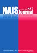 NAIS Journal vol.3