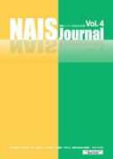 NAIS Journal vol.4