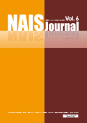 NAIS Journal vol.6