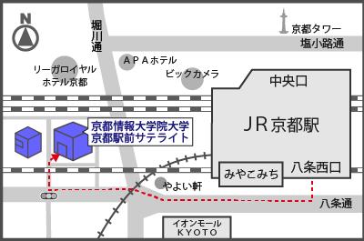 KyotoEkimae Satellite