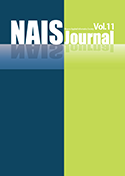 NAIS Journal vol.11